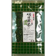 明日葉茶 有機栽培明日葉100%使用!