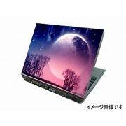 ラップトップスキン No.4 貴方のノートパソコンをユニークに飾ります。