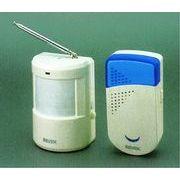 ワイヤレスセンサーチャイムHSA-1M