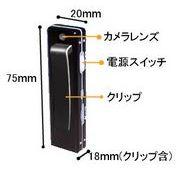 超小型インタビューレコーダー 世界最小クラスビデオレコーダー