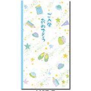 【新入学お祝い用金封!やっぱりかわいらしい金封でお祝したい!】エンボス多当 青