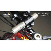 フラッシュライトを自転車に搭載 Fenix/フェニックス バイクマウント