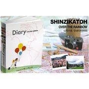 Shinzi Katoh Diary over the rainbow