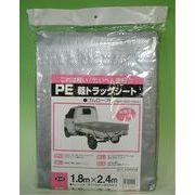 PE軽トラックシートB-111
