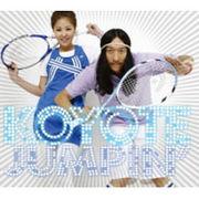 韓国音楽 KOYOTE(コヨーテ)10集/Jumping