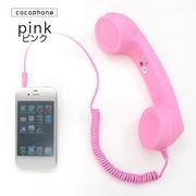 ☆iPhone5動作確認OK☆!!CoCoPhone受話器型ハンドセット(ピンク)