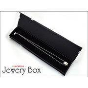 【在庫処分価格】ジュエリー用品 リボン付きネックレス用ギフトBOX