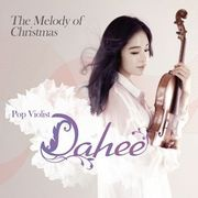 韓国音楽 Dahee(ダヒ)- The Melody Of Christmas