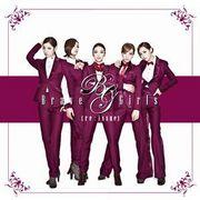 韓国音楽 Brave Girls(ブレーブガールズ)- Re-Issue [Mini Album]