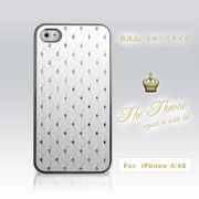 ☆割引キャンペン商品☆ iphone4、4S対応カバー クリスタル ホワイト