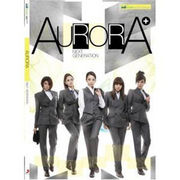 �؍����y �I�[���� - Aurora Plus�i�I�[����+�j[Mini Album]