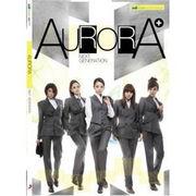 韓国音楽 オーロラ - Aurora Plus(オーロラ+)[Mini Album]