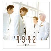 韓国音楽 7942 - 有名になるよ [Single]