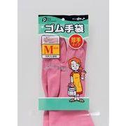 ゴム手袋 M