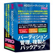 FL7401 フロントライン PCソフト 管理・HDDパーティション 2 PRO
