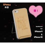 ☆特価 40円☆ iPhone4  4S対応 萌えデザインカバー1