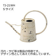 Tin Watering Pot S