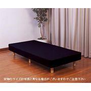 CS-04-BK-SD 友澤木工 スプリングマットレスベッド セミダブル ブラック