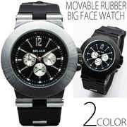 【品質UPで復刻!】★可動式ラバーベルト&ビッグフェイス腕時計【保証書付】