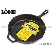 【ロッジ】 L8SK3 ロジック スキレット 10 1/4インチ [約26cm]