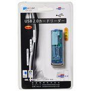 CR-222 BLUE(USB2.0カードリーダー・最大480Mbpsのハイスピードモード対応・ブルー)