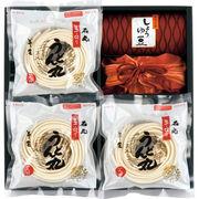 【代引不可】 石丸製麺 半生讃岐うどん うどん丸(8人前) うどん