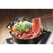 【代引不可】 宮崎牛 モモ・肩すき焼き用(約600g) 牛肉