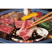 【代引不可】 鳥取和牛DAISEN焼肉(500g) 牛肉