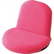 【代引不可】 ポップチェア ソフィア ソファ・座椅子