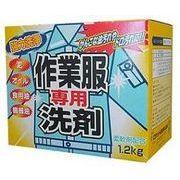 オレンジオイル配合☆ 作業服専用洗剤 強力洗浄!