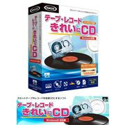SAHS-40883 AHS PCソフト テープ・レコードきれいに CD ハードウェア付き Win8対応版