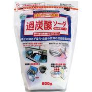 過炭酸ソーダ 600g