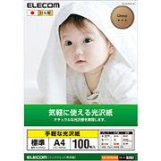 エレコム 光沢紙 手軽な光沢紙 EJK-GAYNA4100
