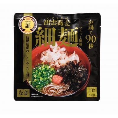 ●【夏グルメ・冷し麺!】お中元・贈答品・ギフト●つるっと出雲そば つゆ付●