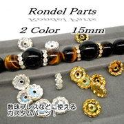 数珠ブレス用★ロンデル15mm★SK-Trade