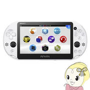 PlayStation Vita 本体 Wi-Fiモデル グレイシャー・ホワイト PCH-2000ZA22