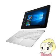 T100HA-WHITE ASUS ノートパソコン ASUS TransBook T100HA シルクホワイト