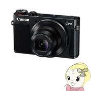 キヤノン デジタルカメラ  PowerShot G9 X [ブラック]