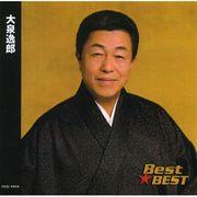 大泉逸郎 孫 12CD-1085A