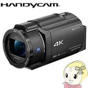 ソニー デジタル4Kビデオカメラレコーダー ハンディカム ブラック FDR-AX40-B