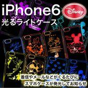 iPhone6 ���M�Ō���!?�@�f�B�Y�j�[���C�g�P�[�X