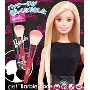 Barbie フェイス&チークブラシ