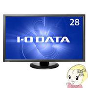 LCD-M4K282XB �A�C�E�I�[�E�f�[�^ 4K�Ή��i3840�~2160�j 28�^ ���C�h�t���f�B�X�v���C