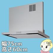FY-MSH756D-S �p�i�\�j�b�N ��75�~����60cm �X�}�[�g�X�N�G�A�t�[�h�p �������r���j�b�g