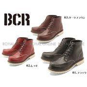 【BCR】 BC-780 ステッチ レースアップ ハイカットブーツ 全3色 メンズ