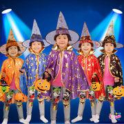 激安☆キッズ ハット◆シャーマン帽子◆ダンスパーティー◆ハロウィン◆魔女帽◆蜘蛛◆髑髏◆マント+帽子