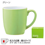 セルトナ・セラミックマグカップ(グリーン)