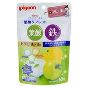 ピジョン かんでおいしい葉酸タブレット 青りんご・グレープフルーツ・ヨーグルト