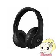 Beats by Dr.Dre Studio Wireless ノイズキャンセリング Bluetooth対応 密閉型ワイヤレスヘッドホン マ