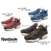 【リーボック】 インスタ ポンプ フューリー SP 全3色 メンズ&レディース